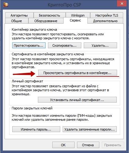 Инструкция По Установки Астрал Отчет